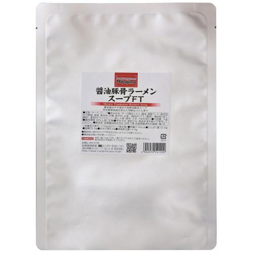 醤油豚骨ラーメンスープFT