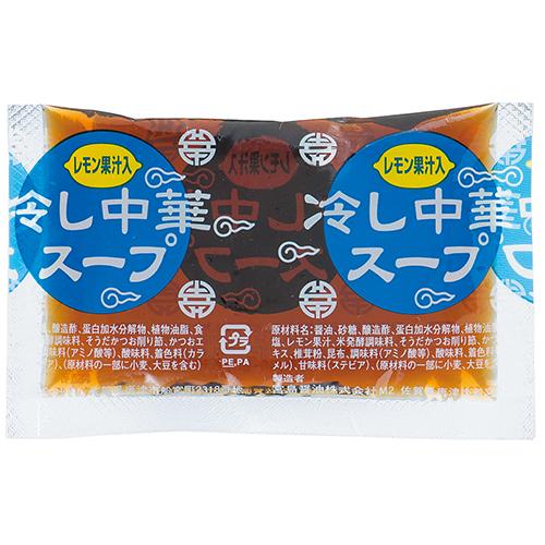 冷し中華スープD