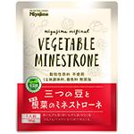三つの豆と根菜のミネストローネ