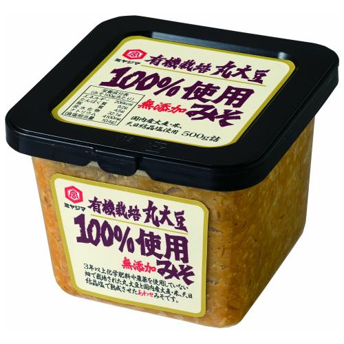 有機栽培丸大豆100%使用無添加みそ