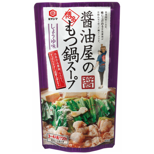 醤油屋の博多もつ鍋スープしょうゆ味