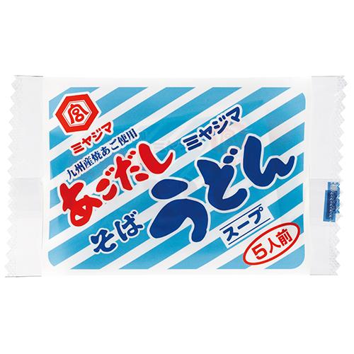 あごだしうどんスープ(粉末)
