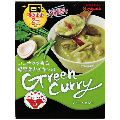 Green Curry with Green Vegetables and Chicken Flavored with Coconut