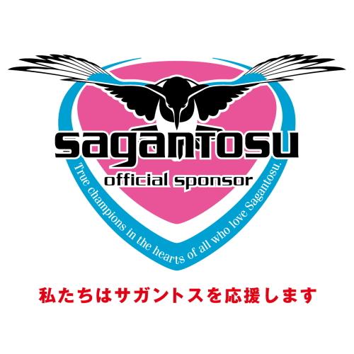 sagantosu_official_logo